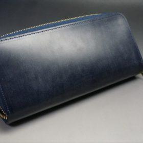 セドウィック社製ブライドルレザーのネイビーカラーのラウンドファスナー長財布-8