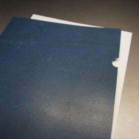 床革ファイルのご使用イメージ画像-1