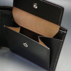 ホーウィン社製シェルコードバンのダークコニャックの二つ折り財布(ホックシルバー)-10