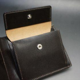 ホーウィン社製シェルコードバンのダークコニャックの二つ折り財布(ホックシルバー)-11
