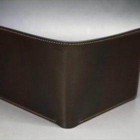 ホーウィン社製シェルコードバンのダークコニャックの二つ折り財布(ホックシルバー)-2