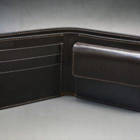 ホーウィン社製シェルコードバンのダークコニャックの二つ折り財布(ホックシルバー)-7