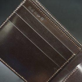 ホーウィン社製シェルコードバンのダークコニャックの二つ折り財布(ホックシルバー)-8