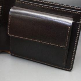 ホーウィン社製シェルコードバンのダークコニャックの二つ折り財布(ホックシルバー)-9