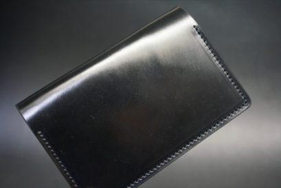 ホーウィン社製シェルコードバンのブラック色の名刺入れ-1-1