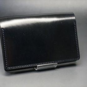 ホーウィン社製シェルコードバンのブラック色の名刺入れ-1-2