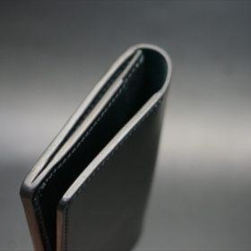 ホーウィン社製シェルコードバンのブラック色の名刺入れ-1-5