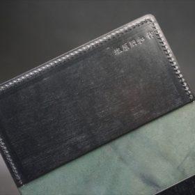 ホーウィン社製シェルコードバンのブラック色の名刺入れ-1-8