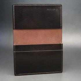 ホーウィン社製シェルコードバンのバーガンディ色の名刺入れ-1-7