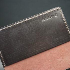 ホーウィン社製シェルコードバンのバーガンディ色の名刺入れ-1-8