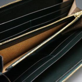 新喜皮革社製オイルコードバンのグリーンを使用したラウンドファスナー長財布(ゴールド色)-12