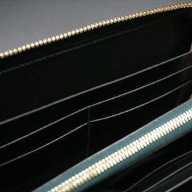 新喜皮革社製オイルコードバンのグリーンを使用したラウンドファスナー長財布(ゴールド色)-14