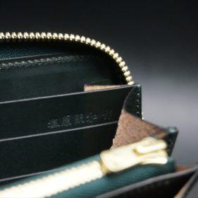 新喜皮革社製オイルコードバンのグリーンを使用したラウンドファスナー長財布(ゴールド色)-15