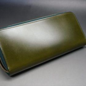 新喜皮革社製オイルコードバンのグリーンを使用したラウンドファスナー長財布(ゴールド色)-8