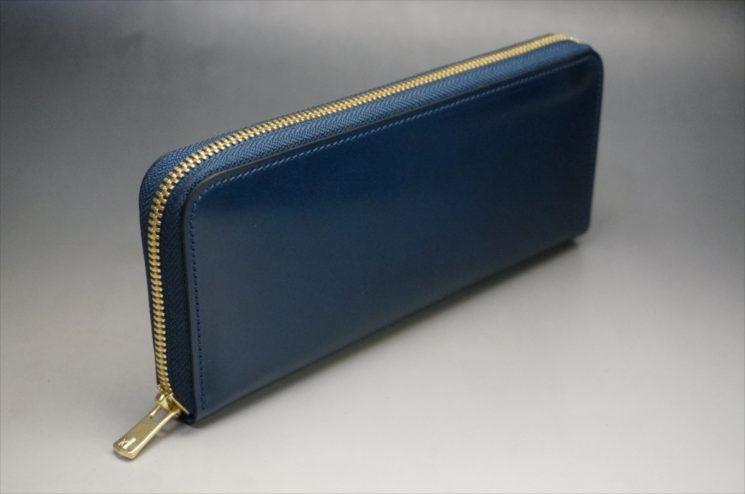 新喜皮革社製オイルコードバンのネイビーのラウンドファスナー長財布(ゴールドファスナー)-1