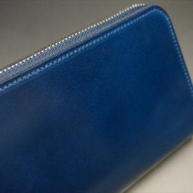 新喜皮革社製オイルコードバンのネイビーカラーのラウンドファスナー長財布(ファスナーシルバー)-3