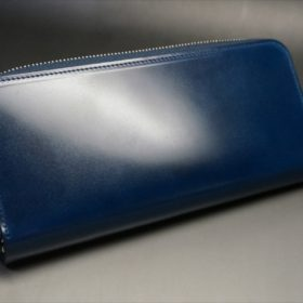 新喜皮革社製オイルコードバンのネイビーカラーのラウンドファスナー長財布(ファスナーシルバー)-8