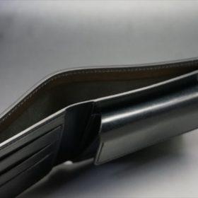 新喜皮革社製オイルコードバンのブラック色の二つ折り財布(シルバー色)-1-5