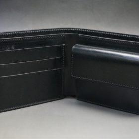 新喜皮革社製オイルコードバンのブラック色の二つ折り財布(シルバー色)-1-6