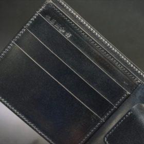 新喜皮革社製オイルコードバンのブラック色の二つ折り財布(シルバー色)-1-7