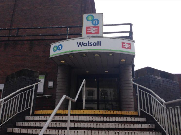 ブライドルレザーの聖地であるウォルソール駅