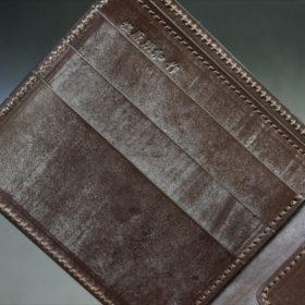 メトロポリタン社製ブライドルレザーのベンズ部位のダークブラウン色の二つ折り財布(ゴールド)-1-6