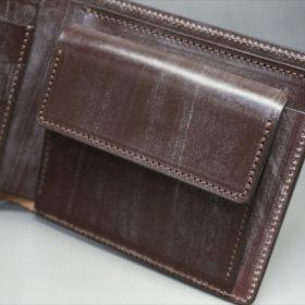 メトロポリタン社製ブライドルレザーのベンズ部位のダークブラウン色の二つ折り財布(ゴールド)-1-7