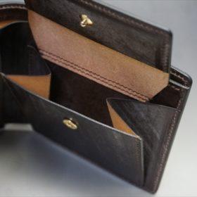 メトロポリタン社製ブライドルレザーのベンズ部位のダークブラウン色の二つ折り財布(ゴールド)-1-8
