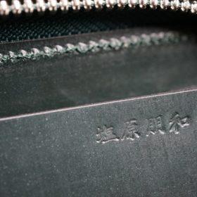 セドウィック社製ブライドルレザーのダークグリーン色のラウンドファスナー小銭入れ(シルバー色)-1-13