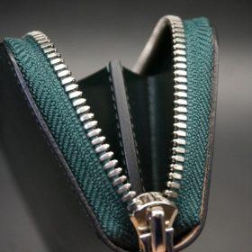 セドウィック社製ブライドルレザーのダークグリーン色のラウンドファスナー小銭入れ(シルバー色)-1-9