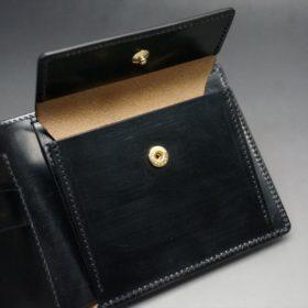 セドウィック社製ブライドルレザーのブラック色の二つ折り財布(ゴールド色)-1-10