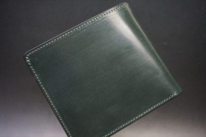 セドウィック社製ブライドルレザーのダークグリーン色の二つ折り財布(シルバー色)-1-1