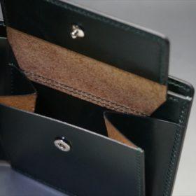 セドウィック社製ブライドルレザーのダークグリーン色の二つ折り財布(シルバー色)-1-10