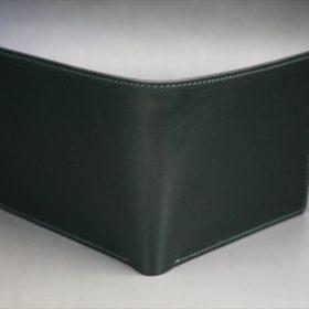 セドウィック社製ブライドルレザーのダークグリーン色の二つ折り財布(シルバー色)-1-2