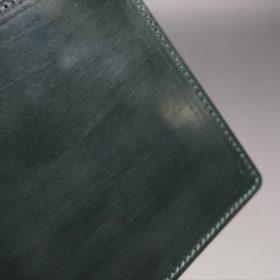 セドウィック社製ブライドルレザーのダークグリーン色の二つ折り財布(シルバー色)-1-3