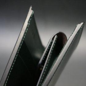 セドウィック社製ブライドルレザーのダークグリーン色の二つ折り財布(シルバー色)-1-4