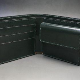 セドウィック社製ブライドルレザーのダークグリーン色の二つ折り財布(シルバー色)-1-6