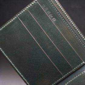セドウィック社製ブライドルレザーのダークグリーン色の二つ折り財布(シルバー色)-1-7