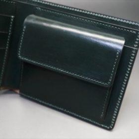 セドウィック社製ブライドルレザーのダークグリーン色の二つ折り財布(シルバー色)-1-8
