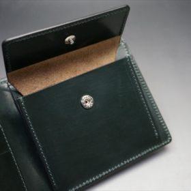 セドウィック社製ブライドルレザーのダークグリーン色の二つ折り財布(シルバー色)-1-9