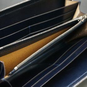 セドウィック社製ブライドルレザーのネイビー色のラウンドファスナー長財布(シルバー色)-1-12