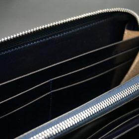 セドウィック社製ブライドルレザーのネイビー色のラウンドファスナー長財布(シルバー色)-1-13