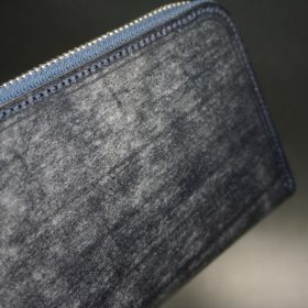 セドウィック社製ブライドルレザーのネイビー色のラウンドファスナー長財布(シルバー色)-1-3