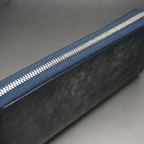 セドウィック社製ブライドルレザーのネイビー色のラウンドファスナー長財布(シルバー色)-1-4