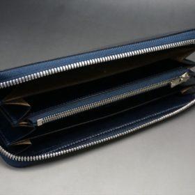 セドウィック社製ブライドルレザーのネイビー色のラウンドファスナー長財布(シルバー色)-1-7