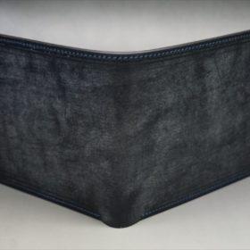 セドウィック社製ブライドルレザーのネイビー色の二つ折り財布(小銭入れ付き)-1-2