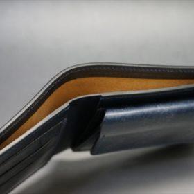 セドウィック社製ブライドルレザーのネイビー色の二つ折り財布(小銭入れ付き)-1-5