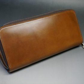 ホーウィン社製シェルコードバンのバーボン色のラウンドファスナー長財布(シルバー色)-1-5