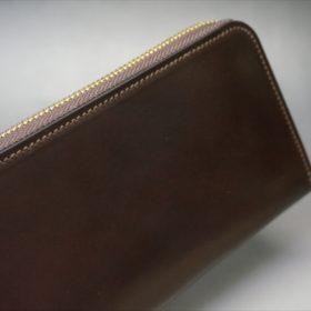 ホーウィン社製シェルコードバンのダークコニャック色のラウンドファスナー長財布(ゴールド色)-1-3