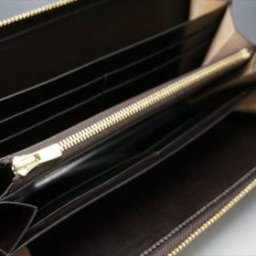 ホーウィン社製シェルコードバンのダークコニャック色のラウンドファスナー長財布(ゴールド色)-1-8